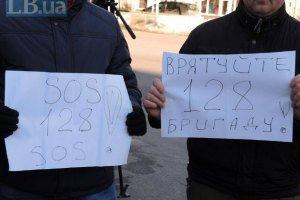 """В прокуратуре Ужгородского гарнизона заявили, что """"есть формальная процедура"""""""