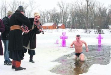 Ритуалу купания на Крещение около двух тысяч лет