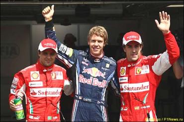 На Гран при Германии Себастьян Феттель стартует с поула