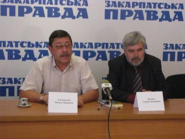В.Ільницький та С.Федака зібрали під одною палітуркою 25 перших осіб Закарпаття