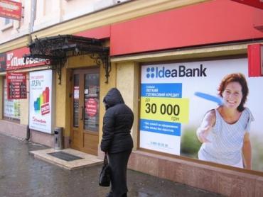 В центре Ужгорода уже исчезают старые вывески с магазинов