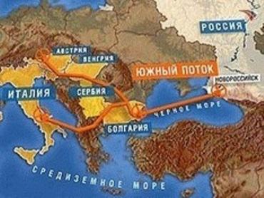 """Строительство газопровода """"Южный поток"""" через территорию Турции - это реальность"""