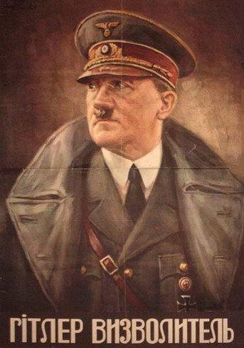 Волошин листувався з Гітлером і його прислужниками