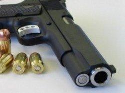 На Прикарпатье от пулевого ранения в голову погибла 25-летняя девушка