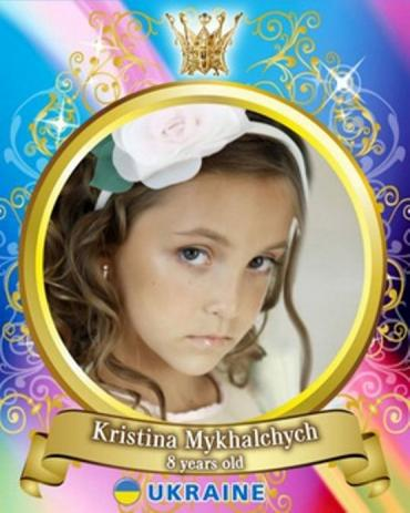 В Ужгороде состоится пресс-конференция 8-летней Кристины Михалчич