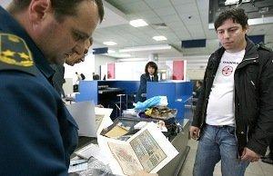 Закарпатские таможенники пресекли контрабанду валюты из Венгрии