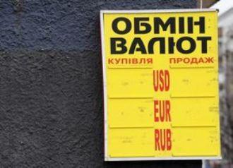 Без кредита МВФ Национальный банк будет вынужден ослабить гривну