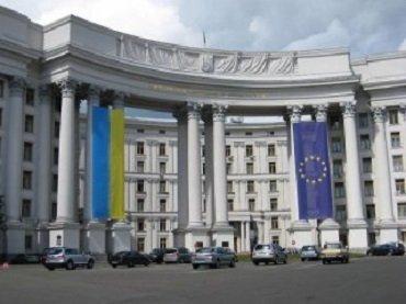 Украинского дипломата уволили за контрабанду сигарет