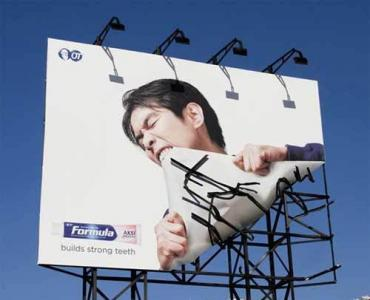 Жители Ужгорода против засилья наружной рекламы