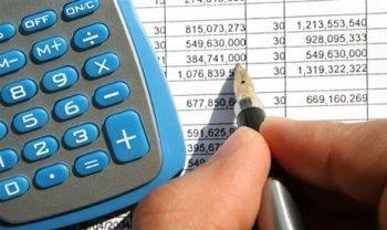 Сегодня на сессии облсовета приняли бюджет Закарпатской области на 2012 год
