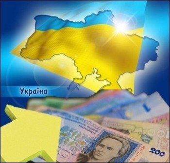 """""""Минималка"""" украинца выросла на 13 гривен"""