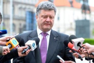 Порошенко считает необходимым установить мир в Украине