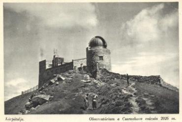 """Обсерватория на горе """"Поп Иван"""" для метеорологических наблюдений"""