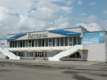 """В аэропорту """"Ужгород"""" продолжается реконструкция"""