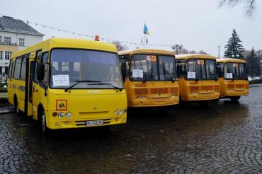 В Закарпатье еще четыре района получат школьные автобусы