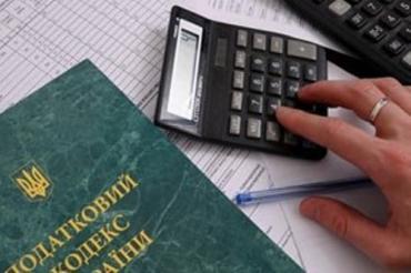 Предлагайте свои изменения в налоговое законодательство !