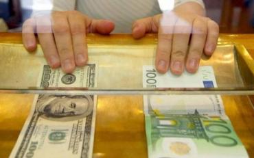 Госбюджет-2018 и курс гривны: доллар будет по 30 грн.?