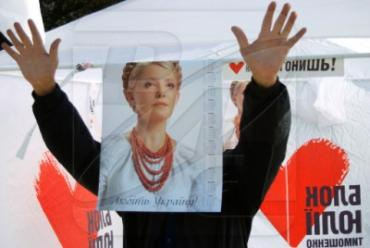 Тимошенко наняла Ратушняка на работу
