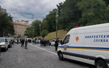 Вибух сколихнув центр Києва: є постраждалі