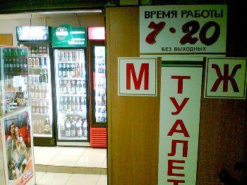 В Ужгороде можно будет сходить в туалет на каждой автобусной остановке