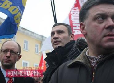 """В Ужгороде состоится оппозиционный митинг """"Вставай, Украина!"""""""