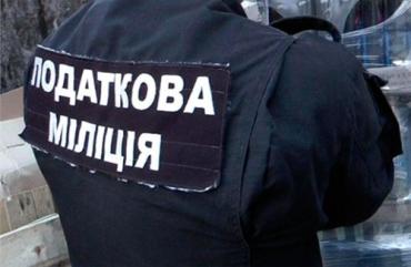 ДФС України у Закарпатській області інформує...