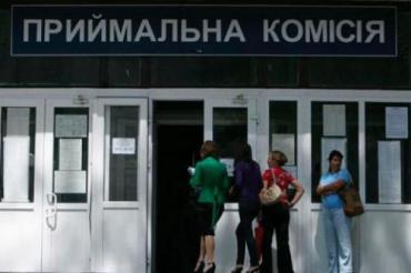 Начинается регистрация абитуриентов на обучение в вузах