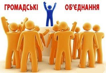 Громадяни України мають право на свободу об'єднань