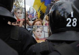 В Ужгороде Комитет сопротивления диктатуре поддержит Юлию Тимошенко