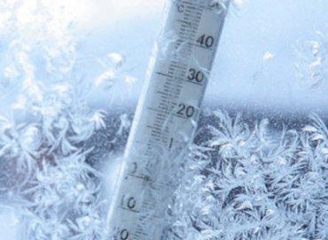 Рождественские морозы в Закарпатье побили 70-летний рекорд