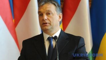 Виктор Орбан про мигрантов : Это больше похоже на армию
