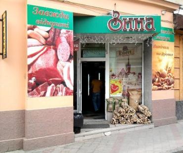 Круглосуточные АВС в Ужгороде станут благотворительными