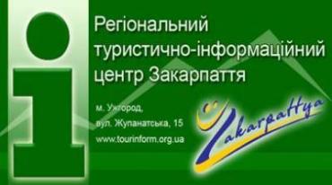 Вісник Турінформу Тижневик, № 153 (207)