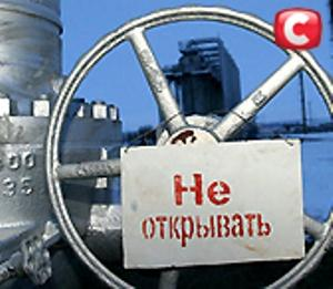 Польше прикрыли кран газа на 25%