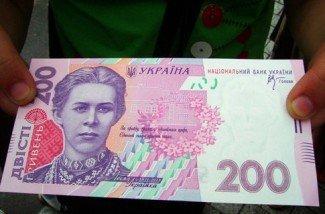 В ресторане ужгородского вокзала посетитель рассчитался фальшивой купюрой