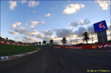 Гран При Австралии готовит своим фанам новые сюрпризы