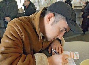 27% украинцев регулярно играют в лотерею