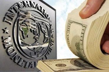По требованию МВФ поднимут пенсионный возраст и повысят тарифы