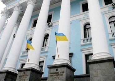 Министерству обороны возвращены 3 га земли в Закарпатской области