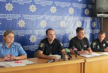 Полиция Ужгорода и Мукачево провела пресс-конференцию