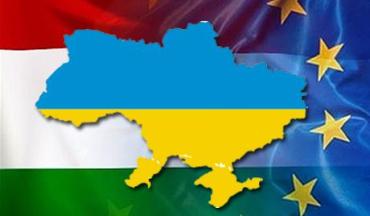 Ужгород. Завтра відбудеться форум Європейського об'єднання терспівробітництва