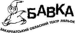 """Репертуар театру ляльок """"Бавка"""" на червень 2011 року"""