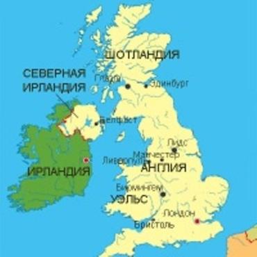 Шотландцы хотят выйти из состава Великобритании