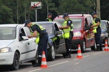 Патрульні поліцейські перевірятимуть водіїв на стан сп'яніння