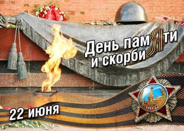 Потери Украины в Великой Отечественной войне превысили 10 млн человек