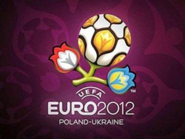 В Закарпатье прокуратуре и милиция обсуждали вопросы правопорядка на Евро-2012