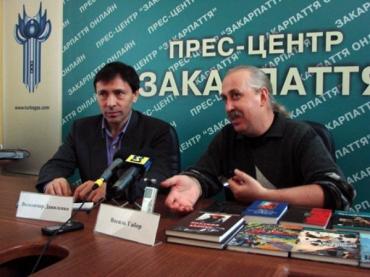 Володимир Даниленко в Ужгороді провів прес-конференцію