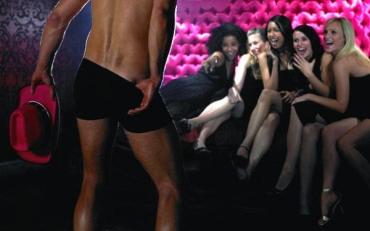 18-летняя закарпатка пошла в ночной клуб и больше не вернулась домой