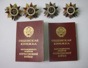 4 ордена «Отечественная война» изъяты закарпатской таможней