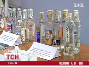 Закарпатец заплатит 10 000 гривен за продажу самой «дешевой» в области водки